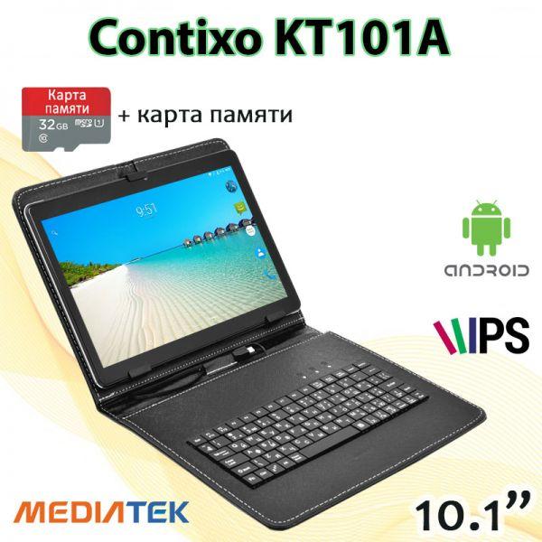Супер Игровой  Планшет-Телефон CONTIXO KT101A 3/32GB 4G BT FM GPS + Чехол-клавиатура + Карта памяти 32GB