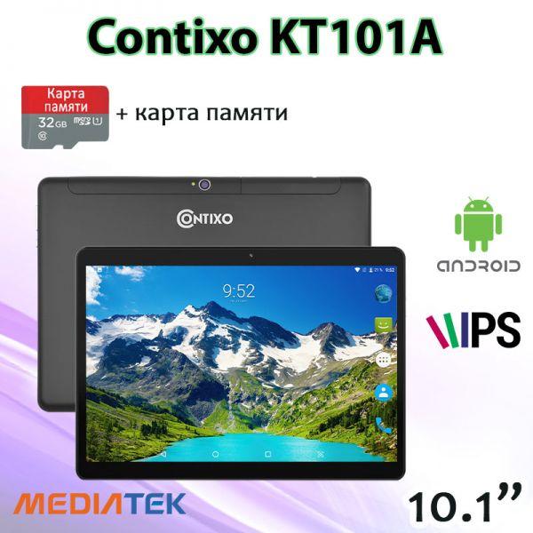 Супер Игровой  Планшет-Телефон CONTIXO KT101A 3/32GB 4G BT FM GPS + Карта памяти 32GB