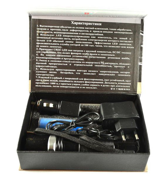 Фонарик BL-T8626 30000W