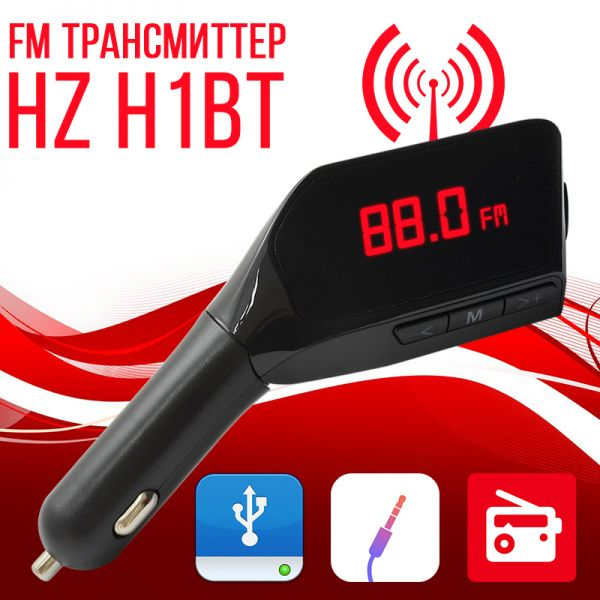 Автомобильный FM трансмиттер HZ H1BT модулятор Black