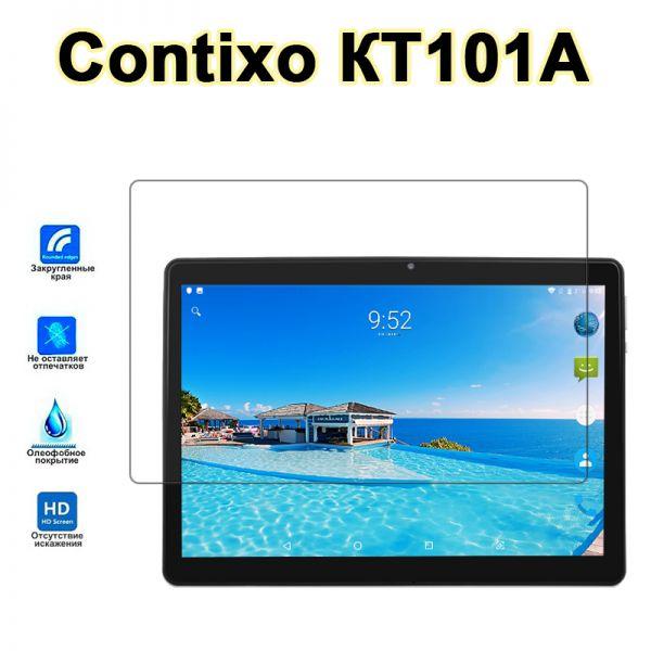 Защитное стекло для планшета Contixo KT101A (10.1 дюймов)