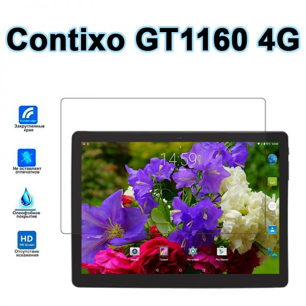 Защитное стекло для планшета Contixo GT1160 (10.1 дюймов)