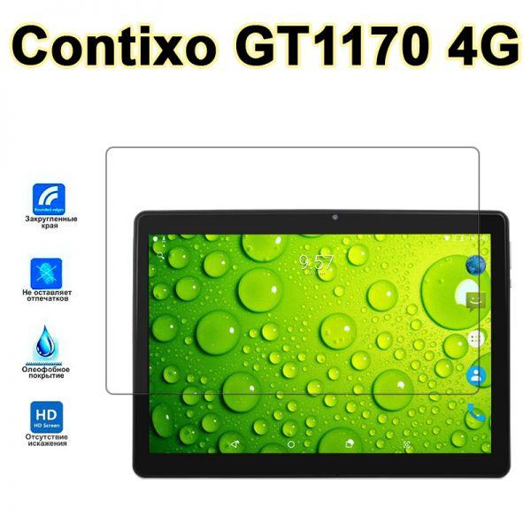 Защитное стекло для планшета Contixo GT1170 (10.1 дюймов)