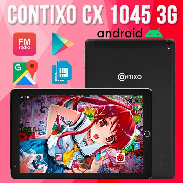 Отличный Планшет-Телефон Contixo CX1045 2/16GB 3G GPS LITE