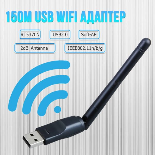Качественный мощный USB WIFI сетевой адаптер со встроенной антенной IEEE 802.11b/g/n