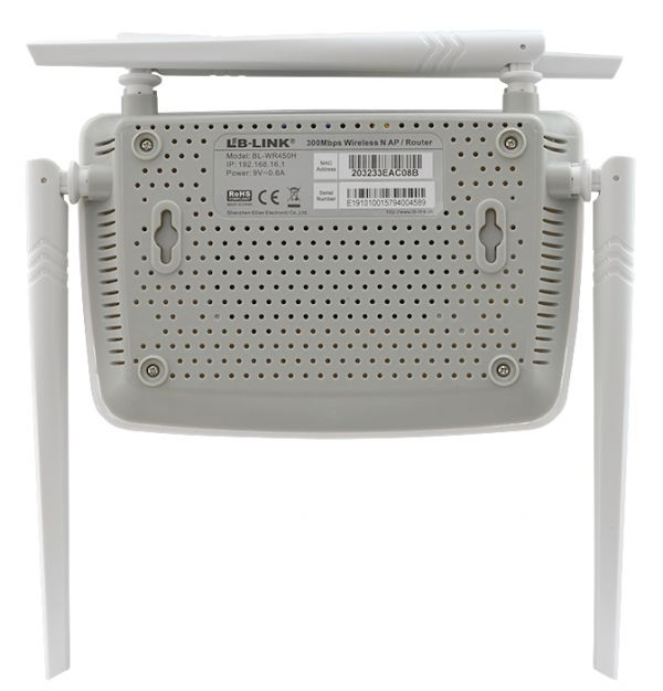 Маршрутизатор LB-Link BL- WR450H WiFi роутер