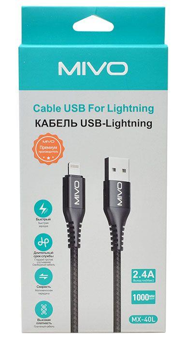 Надежный зарядный кабель Mivo MX-40L с разъемом USB-Lightning для зарядки iPhone, iPad