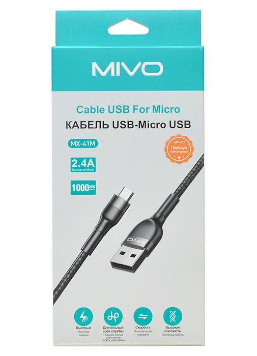 Надежный зарядный кабель Mivo MX-41M с разъемом Micro USB
