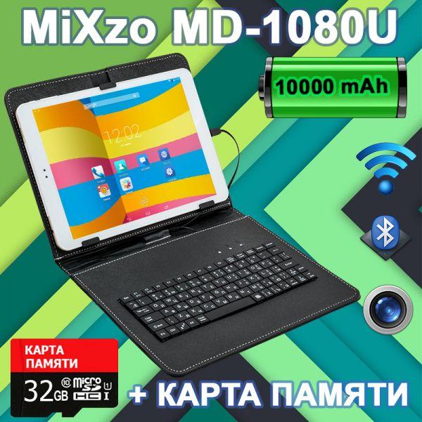 "АКЦИЯ! Лучший Планшет - Телефон MiXzo MD-1080U 3G  9.7"" Retina + Чехол-клавиатура + Карта памяти 32GB"