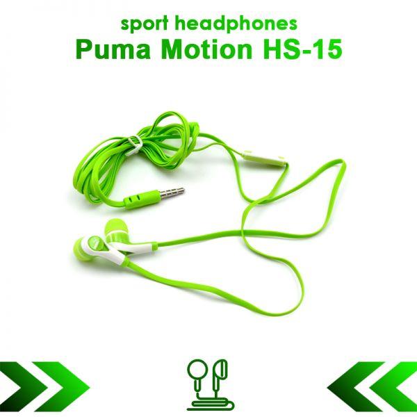 Вакуумные стерео наушники Puma Motion HS-15