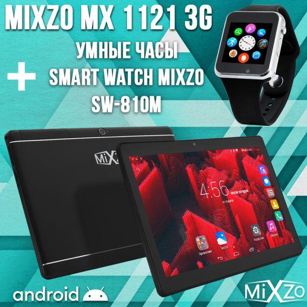 Надежный недорогой 3G Планшет MiXZO MX1121 10.1'' IPS 2/16GB GPS + Часы Smart Watch MiXzo SW-810M