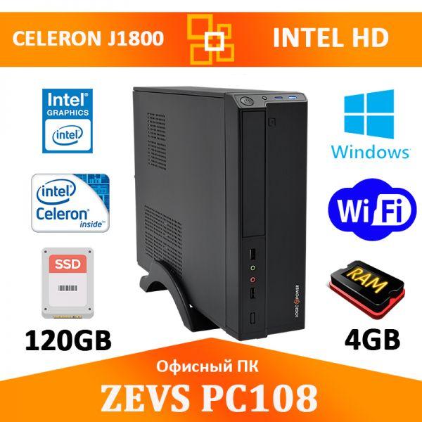 Недорогой Cовременный Офисный ПК  ZEVS PC108 2 ядра 120GB SSD + 4GB RAM
