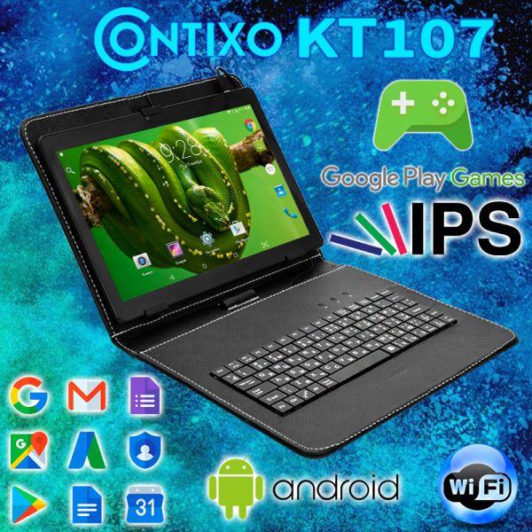 Игровой Планшет CONTIXO KT107 10.1 2/16GB ROM 3G + Чехол Клавиатура