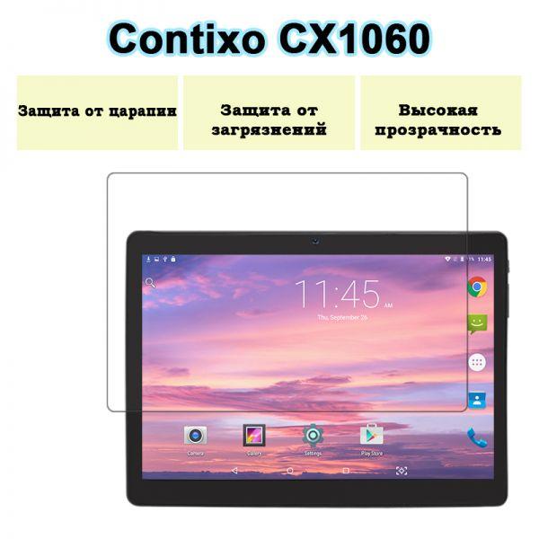 """Защитная пленка на планшет Contixo CX1060 с диагональю экрана 10.1"""""""