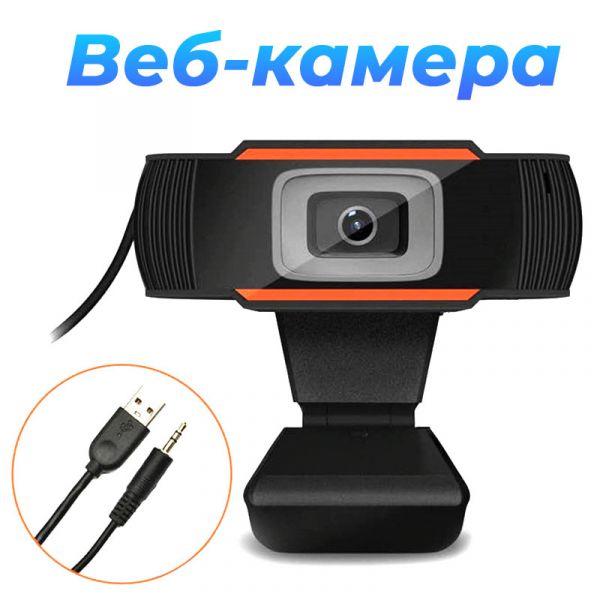 Универсальная веб камера с микрофоном для компьютера ноутбука с разрешением 640×480