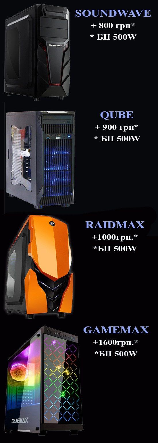 Zevs Pc 11859u I3 8100 Gtx 1060 3gb Intel Cofeelake Series 100